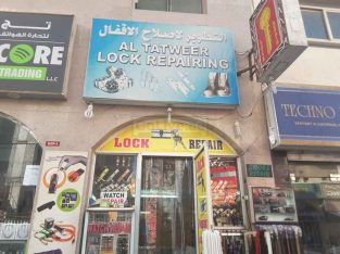 Al Tatweer Lock Repairing