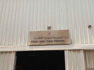 Island Pearl Tyres Trading