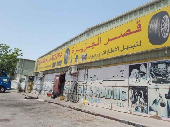Qasr Al Jazeera Tyres Fixing & Trading