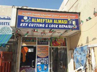 Al Meftah Al Masi Key Cutting & Lock Repairing