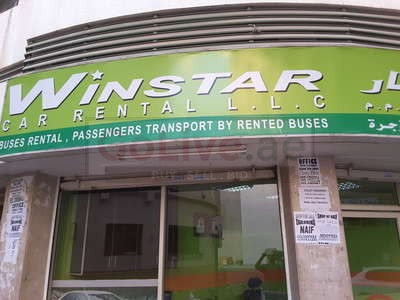 Winstar Car Rental