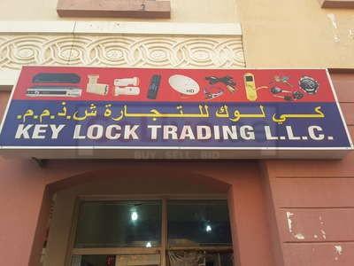 Key Lock Trading