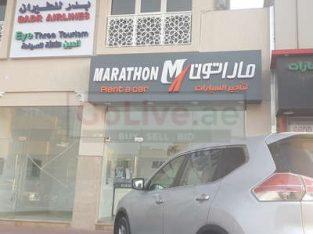 Marathon International Car Rental