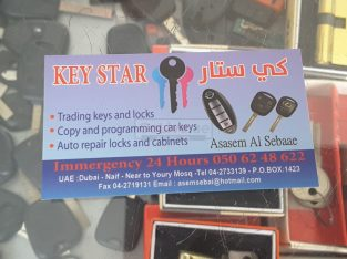 Key Star Key Cutting