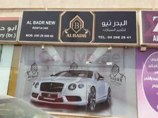 Al Badr New Rent A Car (Car Rental Services)