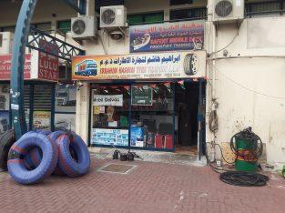 Ibrahim Hashim Tyre Trading