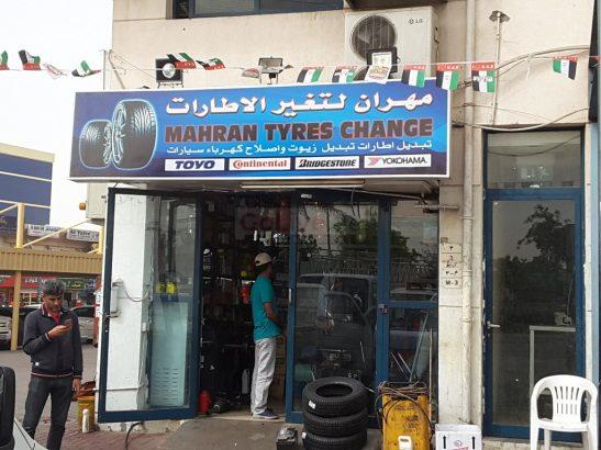 Mahran Tyres Change