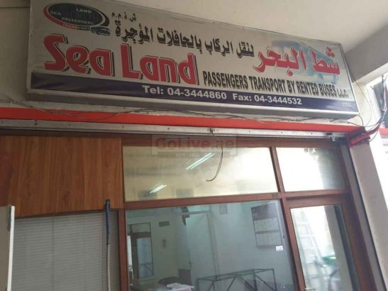 Sea Land Passenger Transport By Rented Buses