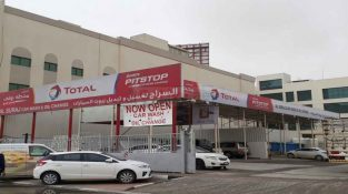 Al Suraj Tyres and Car Wash