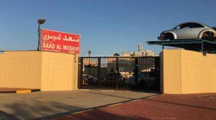 Saad Al Mosawi Used Auto Parts Tr LLC ( Sharjah Used Auto Parts Market )