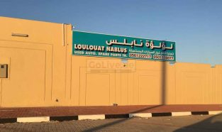 Loulouat Nablus Used Auto Parts Tr LLC ( Sharjah Used Auto Parts Market )
