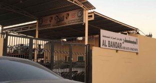 Al Bandar Used Auto Parts Tr LLC ( Sharjah Used Auto PArts Market )