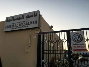 Basem Al Masalmeh Used Auto Part Tr LLC ( Sharjah Used Parts Market )