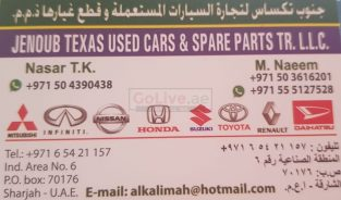 Jenoub Texas Used cars & Spare Parts TR LLC (Sharjah Used part Market)