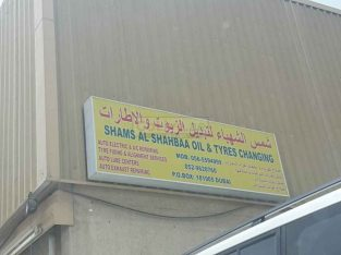 Shams Al Shahbaa Oil And Tyres Changing