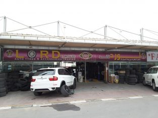 Lord Land Auto Tyres and Accessories Trading