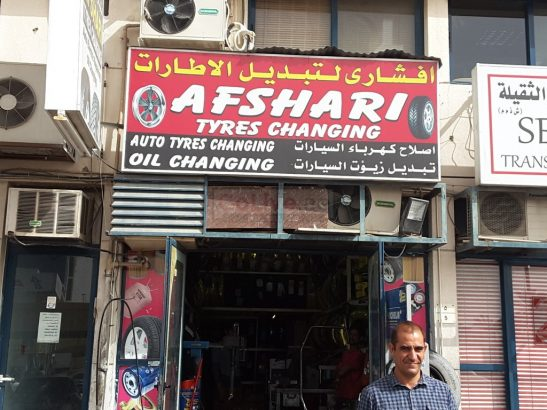 Afshari Tyres Changing