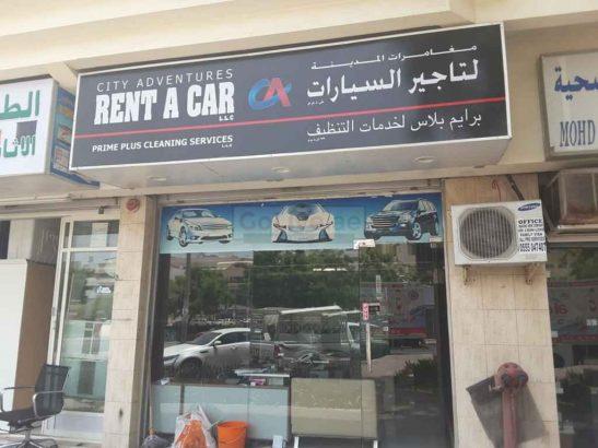 City Adventures Rent A Car