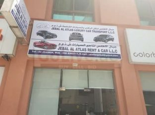 Jebal Al Atlas Rent A Car