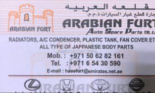 ARABIAN FURT AUTO SPARE PARTS