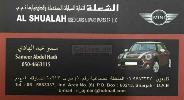 ALSHUALAH USED SPARE PARTS