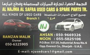 AL NAHDA AL SAFRA USED CARS AND SPARE PARTS TR