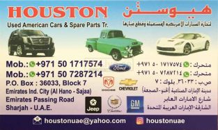 HOUSTON USED AMERICAN CARS AND SPARE PARTS