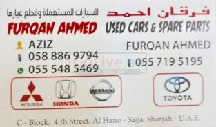 FURQAN AHMD USED SPARE PARTS