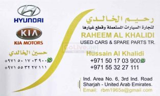 RAHEEM AL KHALIDI USED CARS AND SPARE PARTS