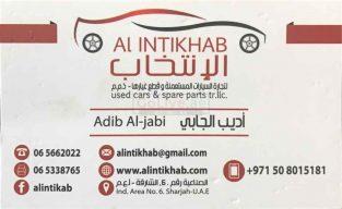 AL INTIKHAB USED SPARE PARTS