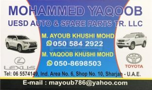 MOHAMMAD YAQOOB USED SPARE PARTS