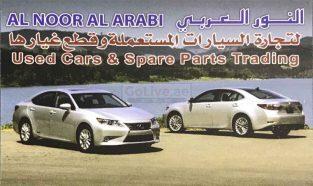 AL NOOR AL ARABI USED CARS AND SPARE PARTS