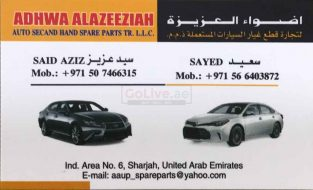 ADHWA AL AZEEZIAH USED CARS &SPARE PARTS L.L.C