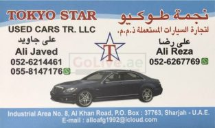 TOKYO STAR USED CARS AND SPARE PARTS