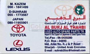 AL BURJ AL THAHABI USED SPARE PARTS