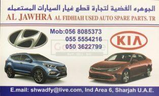AL JAWHRA AL FIDHIAH USED AUTO SPARE PARTS