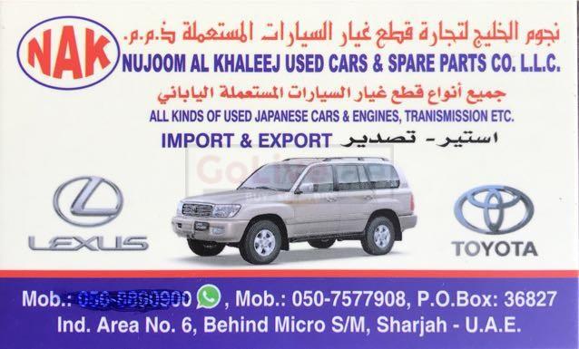NAJOOM AL KHALEEJ USED CARS (Specially For Land Cruiser)