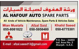 AL HAFOUF AUTO SPARE PARTS TRADING