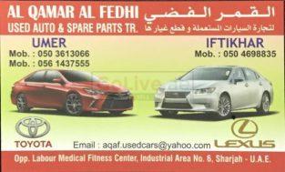 Al Qamar Fedhi Used Auto Parts TR