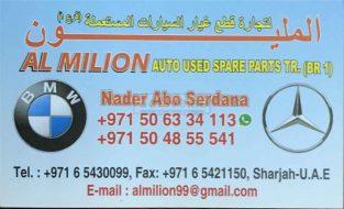 AL MILION AUTO USED SPARE PARTS L.L.C
