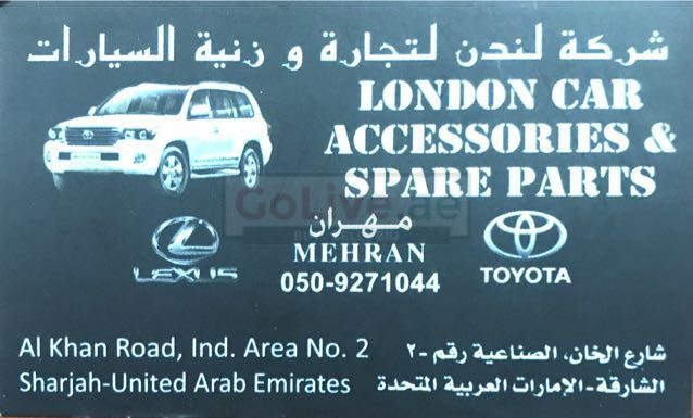 LONDON CAR ACCESSORIES
