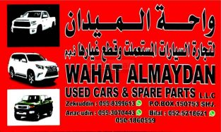 WAHAT ALMAYDAN USED CARS SPARE PARTS (only Toyota Tundra)