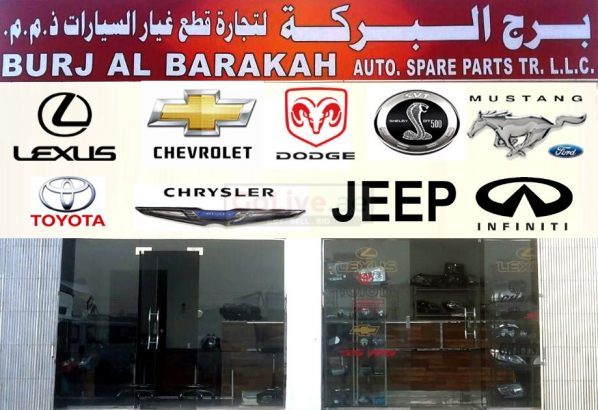 BURJ AL BARAKAH AUTO SPARE PARTS