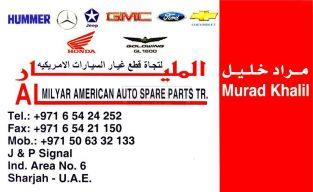 AL MILYAR AMERICAN AUTO SPARE PARTS TR.