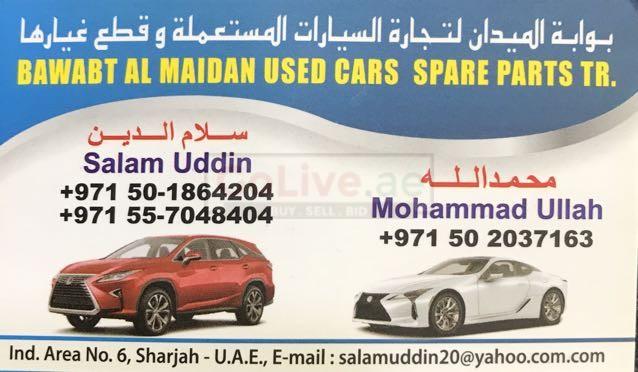 BAWABT AL MAIDAN Used Parts TR