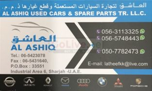 AL ASHIQ USED CARS AND SPARE PARTS