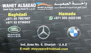 WAHEET ALSAEAD USED AUTO SPARE PARTS