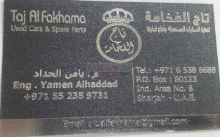 TAJ AL FAKHAMA USED PARTS TR