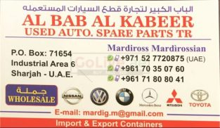 AL BAB AL KHABER Used Parts tr