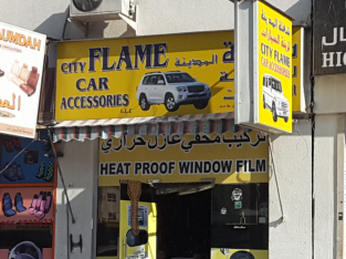 City Flame Car Accessories